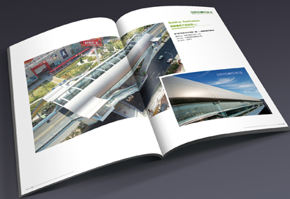 厦门众智画册设计案例:工业类画册设计